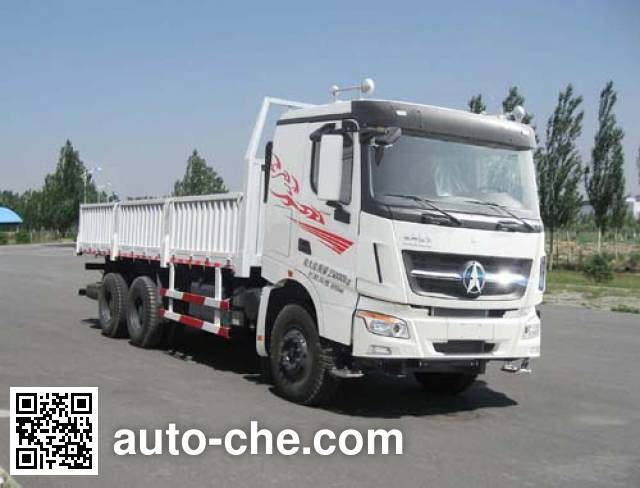 Beiben North Benz cargo truck ND12500B51J7