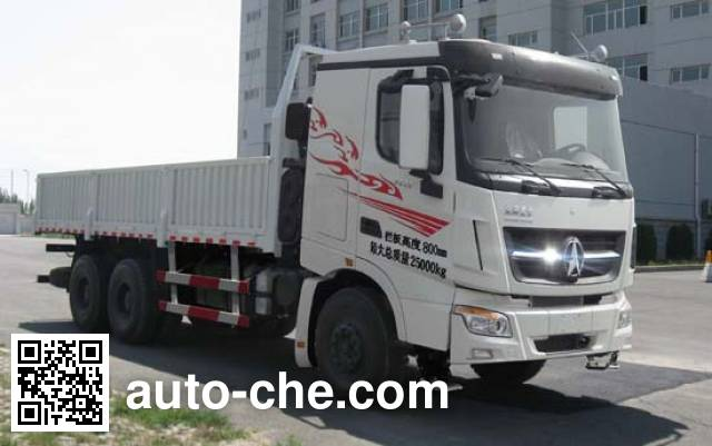 Beiben North Benz cargo truck ND12501B45J7