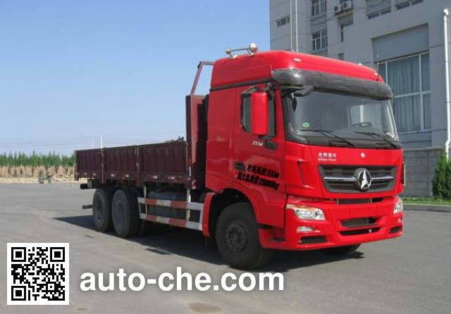 Beiben North Benz cargo truck ND12504B41J7
