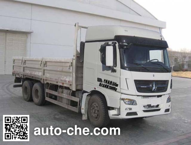 Beiben North Benz cargo truck ND12505B41J7