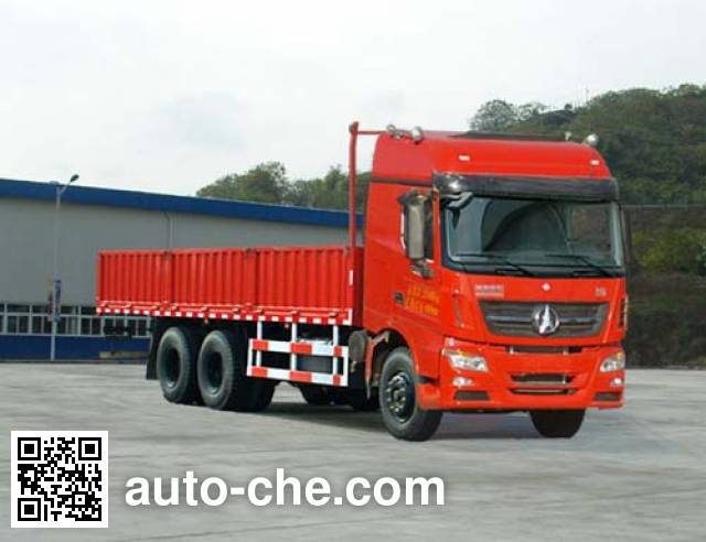 Beiben North Benz cargo truck ND12506B41J7
