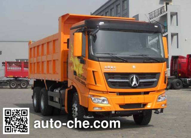 Самосвал Beiben North Benz ND32501B35J7