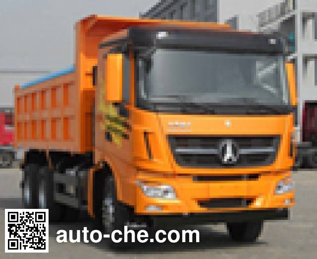 Самосвал мусоровоз Beiben North Benz ND5250ZLJZ09