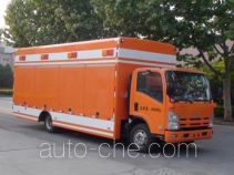 Beidi traffic cones collection truck ND5100XGC