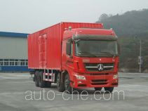 Beiben North Benz box van truck ND5240XXYZ00