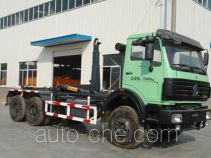 Beiben North Benz detachable body garbage truck ND5252ZXX