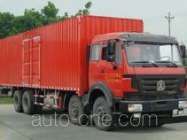 Beiben North Benz box van truck ND5310XXYZ07